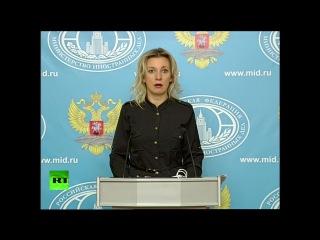 5 цитат Марии Захаровой о сбитом Турцией российском Су-24