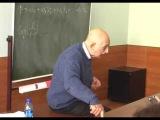 А. М. Пятигорский, Лекции по философии, 11.04.2007, 1 часть