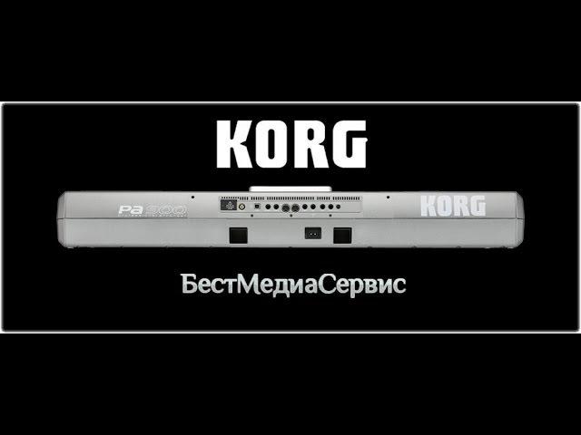 Joe Dassin Аллегрова Авария Korg Pa900/600