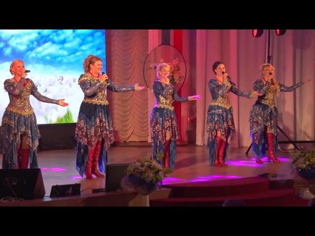 АНСАМБЛЬ СОРОКА ПЕСНЯ СЕМЕЙНЫЙ ОЧАГ СКАЧАТЬ БЕСПЛАТНО