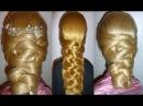 Быстрая причёска для средних/длинных волос.Простая вечерняя причёска на выпускной/свадебная причёска