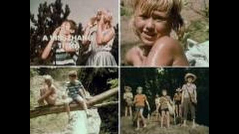 Венгерский фильм секрет эхо