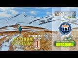 Поход в Карпаты в поисках весны. 1 СЕРИЯ: Следы на снегу
