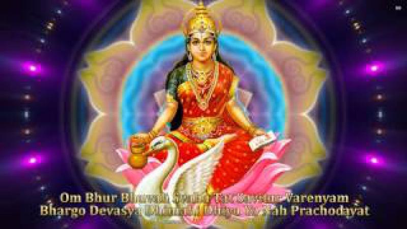 GAYATRI MANTRA MEDITATION ayuda a lograr el éxito.