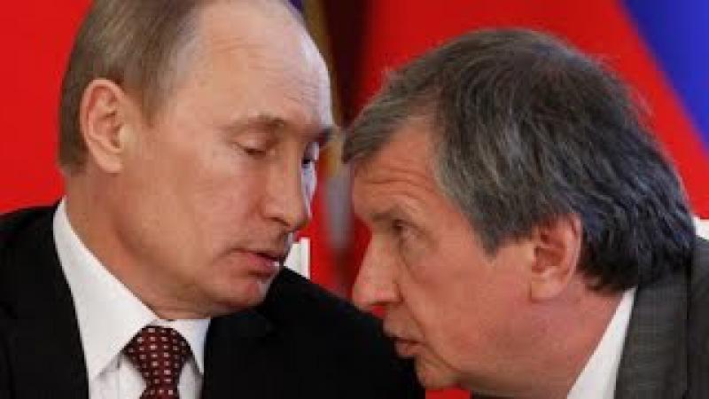 Путин крышует всех воров России
