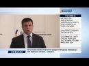 Готується позов проти РФ щодо порушень Конвенції про морське право Клімкін