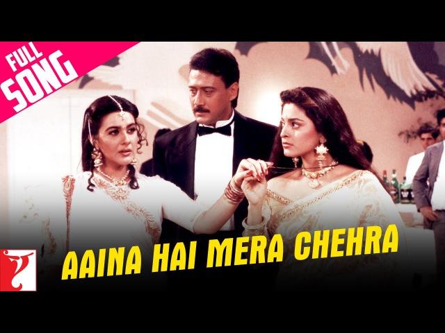 Aaina Hai Mera Chehra - Full Song | Aaina |Jackie, Juhi| Asha Bhosle, Lata Mangeshkar, Suresh Wadkar