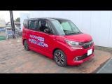 2015 New SUZUKI SOLIO BANDIT HYBRID MV - Exterior &amp Interior