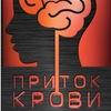 """Квест Рум """"Бермудский Треугольник"""" Запорожье"""