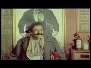 Cilalı İbo _ Teksas Fatihi - Türk Filmi
