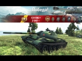 Type 59 - Мастерская игра на карте Топь. 131К серебра