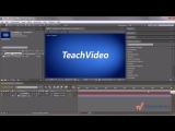 Практика After Effects® CS5 - Создаем заставку для ролика. ч.2