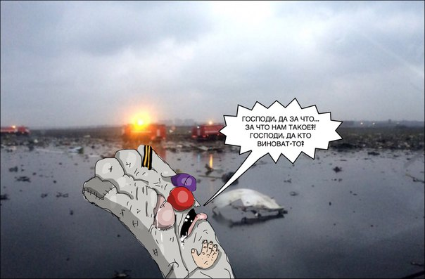 """Пропаганда для самых маленьких, мальчики в трусиках, люстрация по-украински. Свежие ФОТОжабы от   """"Цензор.НЕТ"""" - Цензор.НЕТ 9092"""