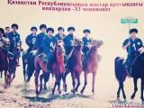 Бердіғали Жакешов