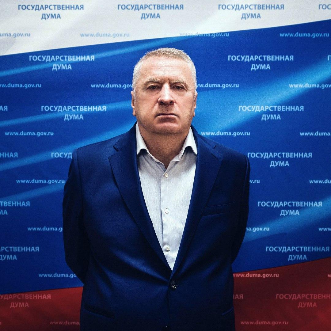Владимир Жириновский, Москва - фото №1