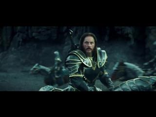 Warcraft | Варкрафт [2016] (ТВ-ролик №3)