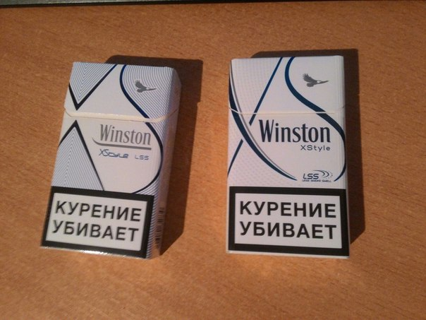 Сигареты единичка марки