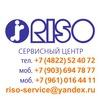 Сервисный Центр RISO