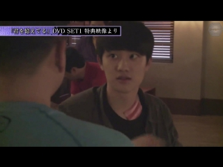 [РУСС САБ] 160421 @ I Remember You DVD Behind the Scene (Do Kyungsoo)