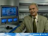 В Москве простились с Владимиром Маслаченко (Первый канал, 01.12.2010)