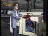 Великий Человек-Паук 1 сезон 8 серия