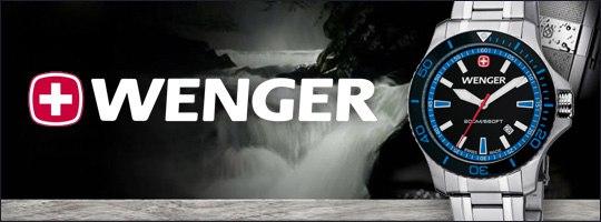 Картинки по запросу история бренда wenger watch