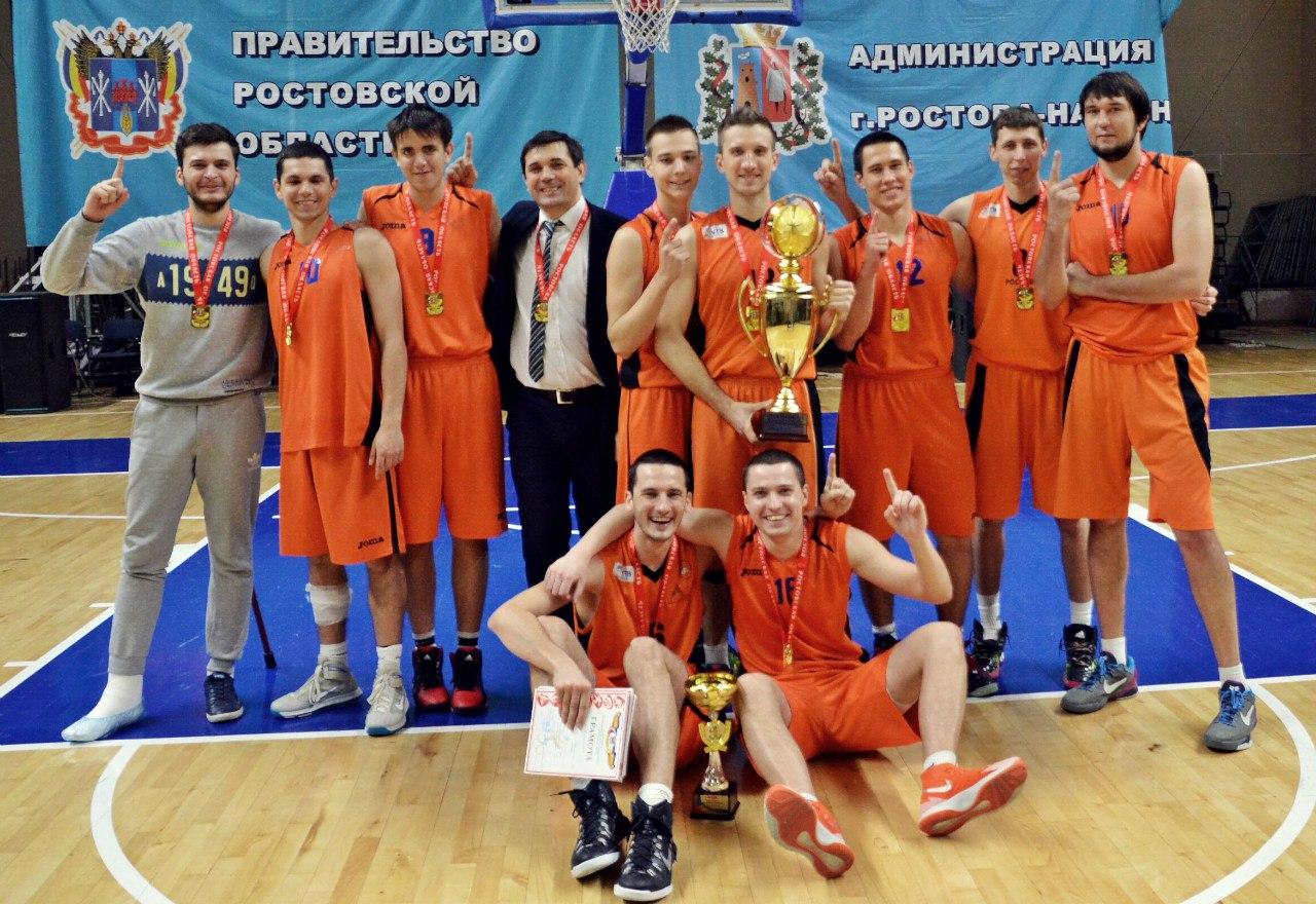 ЮФУ Ростов-на-Дону баскетбол