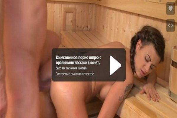 русское порно дам в контакте