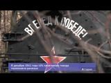 РЖД ТВ представляет ДОКУМЕНТАЛЬНЫЙ ФИЛЬМ - ИСТОРИЯ. ВОЕННО-САНИТАРНЫЕ ПОЕЗДА.