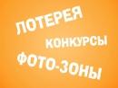 День студента 2016, Сергиев Посад