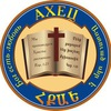 Армянская Христианская Евангельская Церковь-АХЕЦ