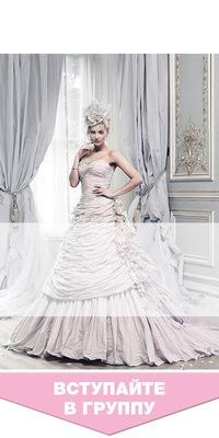 Свадебный салон воронеж версаль