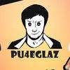 Pu4eglaz (Blog) Игры, кино, обзоры, новости