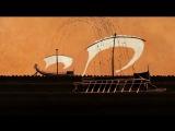 Лучники Древнего Крита, анимационный фильм