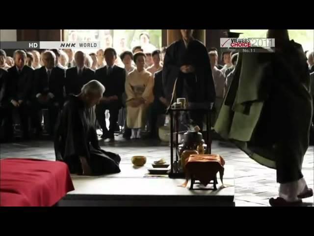 Forbidden Kyoto - Întâlnire cu ceaiul verde