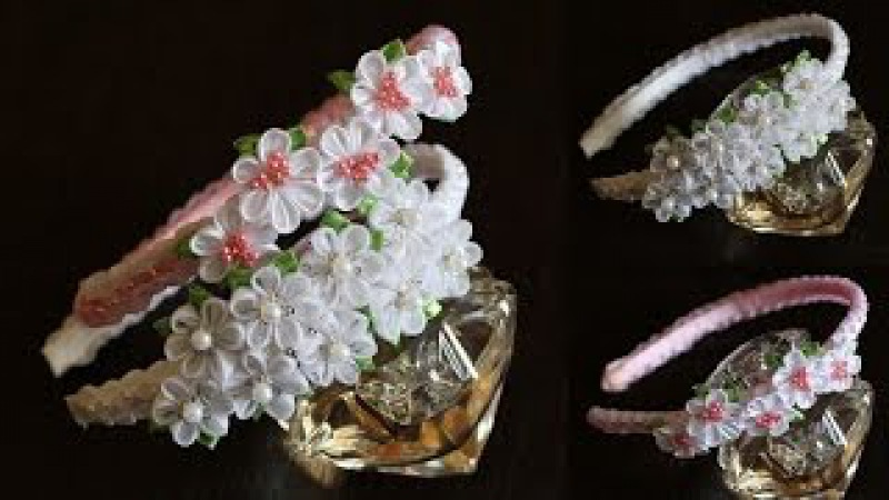 ОБОДОК КАНЗАШИ ЦАРЕВНА / Цветы из Лент/ Канзаши Мастер- Класс