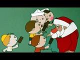 Песенки для детей - Дед мороз и лето - песенки из мультфильмов