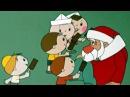 Дед мороз и лето - теремок тв: песенки для детей (songs for kids) Союзмультфильм