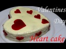 Làm bánh TÌNH YÊU đẹp nhất hình TRÁI TIM cho ngày VALENTINE lễ hội Tình Nhân người ĐANG ĐƯỢC YÊU