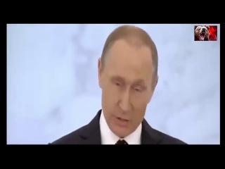 Владимир Путин Туркам, помидорами не отделаетесь! Мы знаем что нам делать