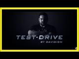 Эрик Давидыч тест-драйв самые смешные моменты.8