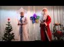 Танец игра Новогодние Фиксики