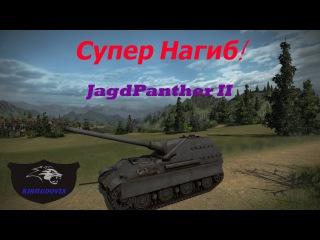 Обзор ЯгПантеры 2