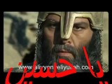 Geldim Huseyin Vay Diyem. www.aliyyenveliyullah.com