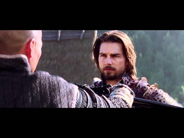 Vysotsky- the last samurai
