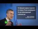 Генсек НАТО усмотрел в словах Путина о пополнении ядерного запаса РФ угрозу