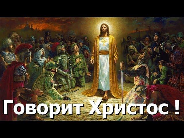Евангелие от Христа (Евангелие мира от Ессеев). Правдозор - YouTube