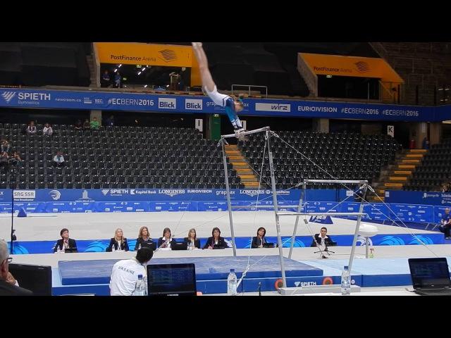 EcBern2016 - Anastasiia Budiashkina (UKR) UB junior qualification