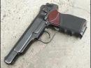 АПС - автоматический пистолет Стечкина калибр 9,2-мм. Оружие России