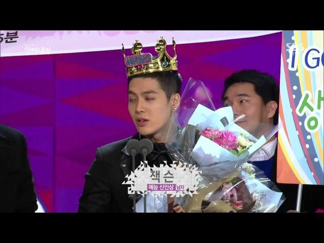141230 GOT7 Jackson Win 2014 SBS Entertainment Best Rookie Awards